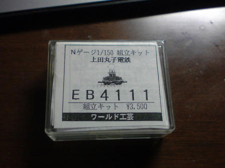 20090705220959.jpg