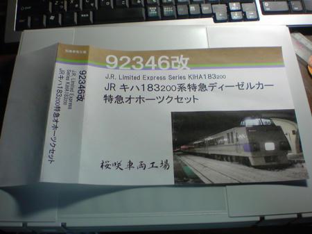 20090908012228.jpg