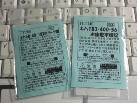 20091124010616.jpg