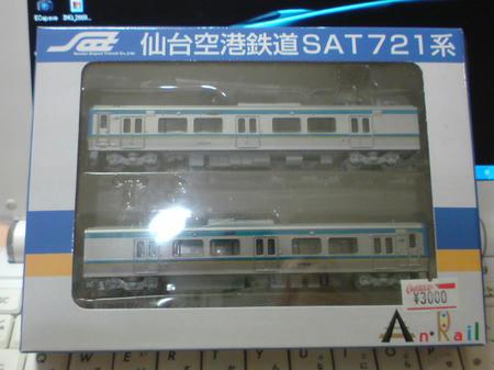 20100702003220.jpg