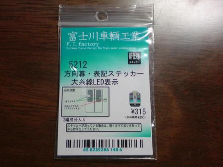 20101211011954.jpg