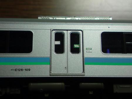 20101211021141.jpg