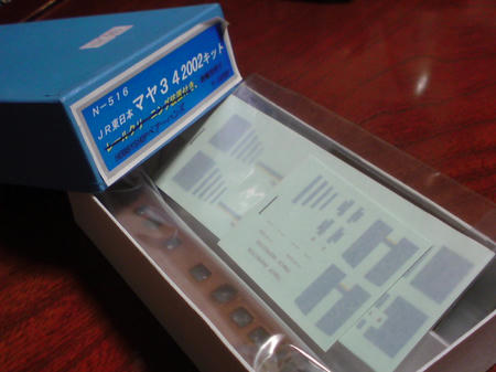 20110102181047.jpg