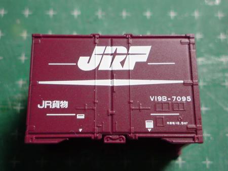 20110116212810.jpg