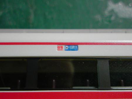 M1600_maku1.jpg