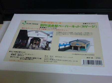 20110705204622.jpg