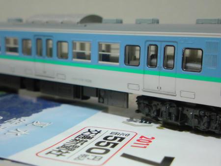 20110721194721.jpg