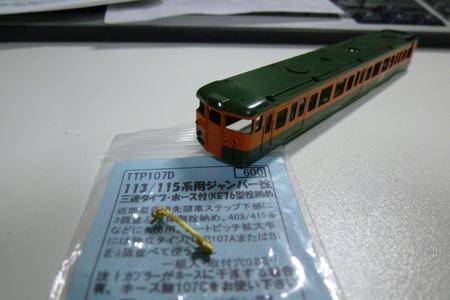 P1020986.JPG