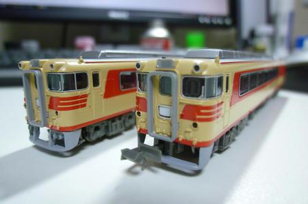 P1040225.JPG