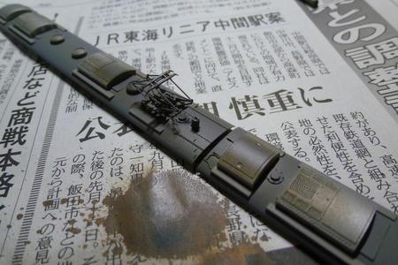 P1040433.JPG