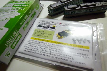 P1040984.JPG
