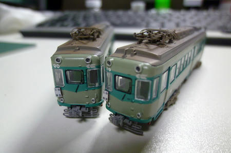 P1050004.JPG