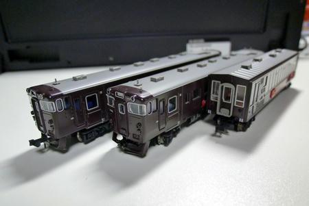 P1050007.JPG