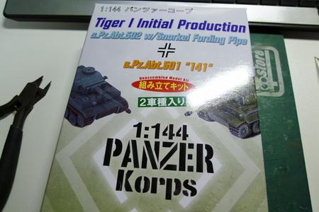 P1050110.JPG
