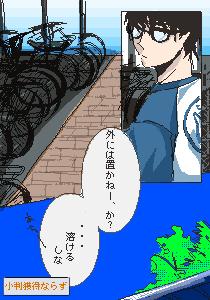 海棠主税(深井勢)@にきさん