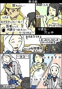 山本愛々@mulaさん