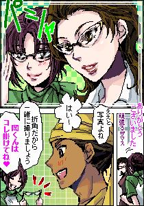 九条琴葉@うかさん