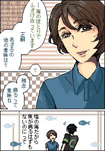 桐生千彰@へらりさん