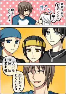 倉持周@アトリさん