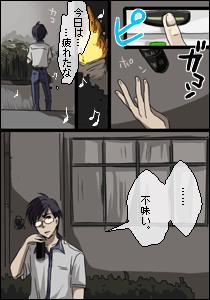 福本秀俊@らじさん