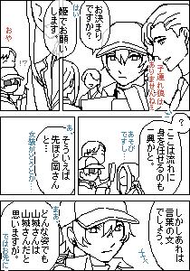 叶江昴@味彩さん