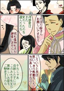 得部久人@iroriさん