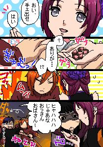 足達隼人@シュイチさん