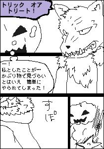 静音庵@ゆあさん