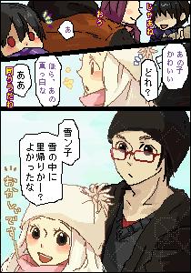 岡椎名@寝子