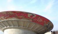 天水皿の裏