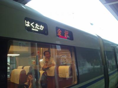 miyu_p-1309510041-2.jpg