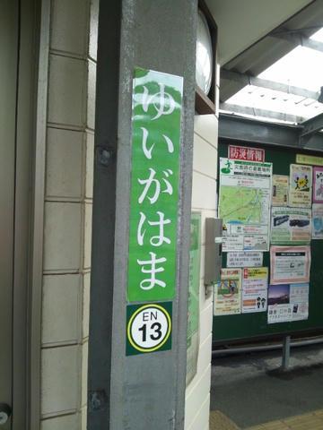 DSC_6091.JPG