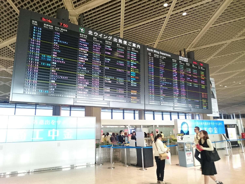 dcb2681a01 空港内、荷物くらい自分で運べる。 無料だったのでつい申し込んでしまったけど。 初海外旅行!成田空港わからへん!て方には案内してもらえるので便利かもです。