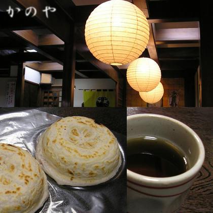 ほんとは天ぷらそばも食べんですけど