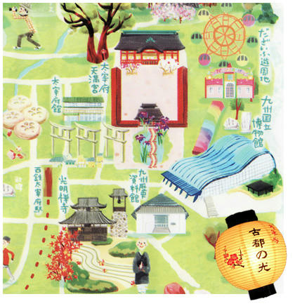 太宰府天満宮の案内地図