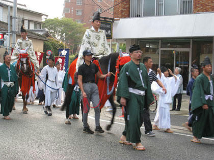 太宰府どんかん祭り