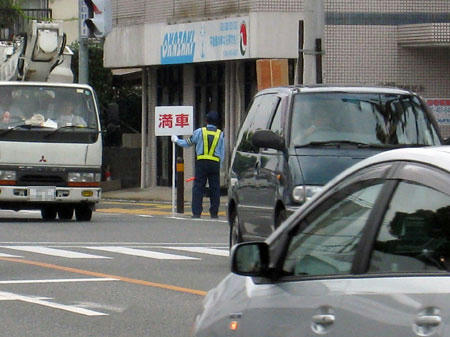九州国立博物館の駐車場は?