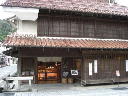 三松堂、和菓子店