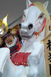 yoshiduka_uma02.jpg