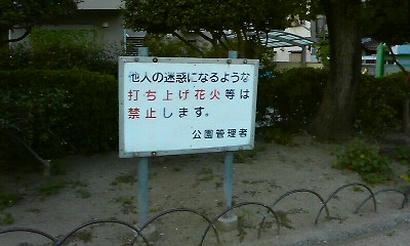 P1001778.JPG