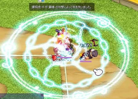 生き地獄2.JPG
