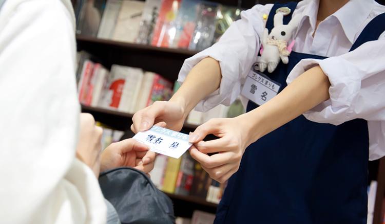11.11.24世界第一初戀-02