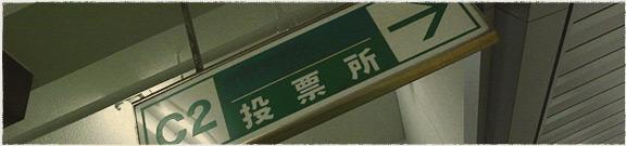競馬場めぐり川崎競馬場編