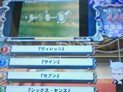 5810ea4d.JPG