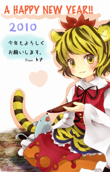 http://file.nekotte.blog.shinobi.jp/c578044b.jpeg