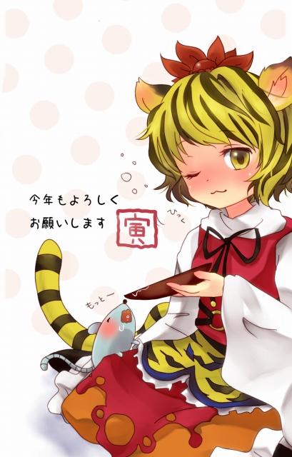 http://file.nekotte.blog.shinobi.jp/nenga2.jpg