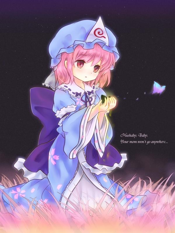 http://file.nekotte.blog.shinobi.jp/dce1d5b4.jpeg