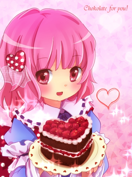 http://file.nekotte.blog.shinobi.jp/60e4cc6f.jpeg