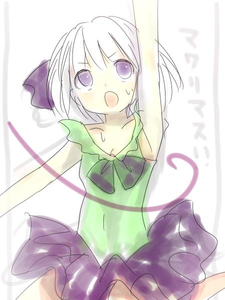 http://file.nekotte.blog.shinobi.jp/mawaru.jpg