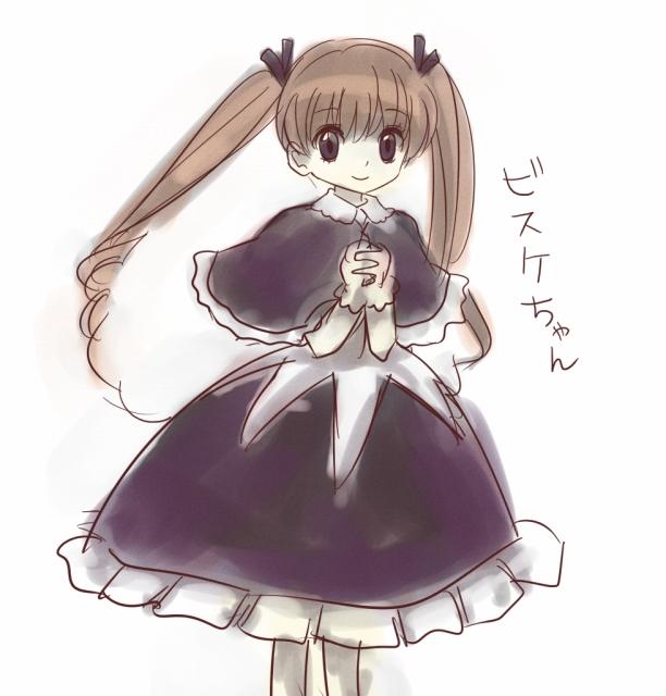 http://file.nekotte.blog.shinobi.jp/biske.jpg